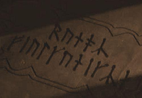 runic screenshot from Disney's Frozen